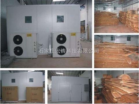 厂家供应水稻花生节能热泵烘干机