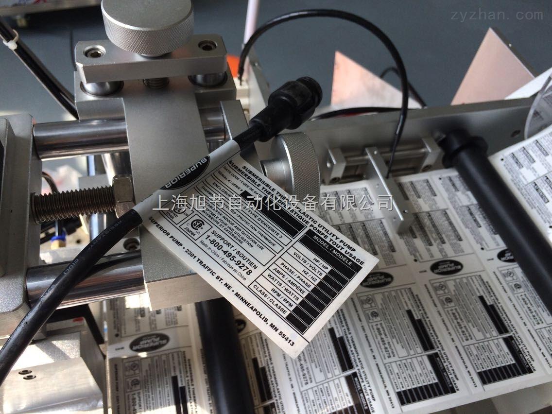 上海高精度电线气动对折贴标机设备 不干胶电线贴签机厂家