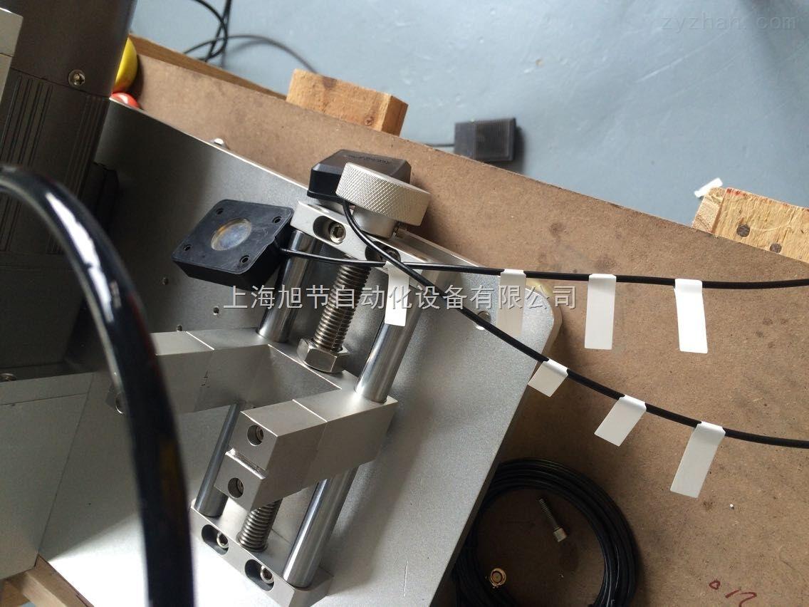 音频线 耳机线贴签对折机