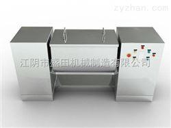 供应WSH系列双浆槽型混合机