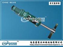 JBJ型桨式搅拌机