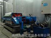 液压自动压紧压滤机,污水处理设备压滤机