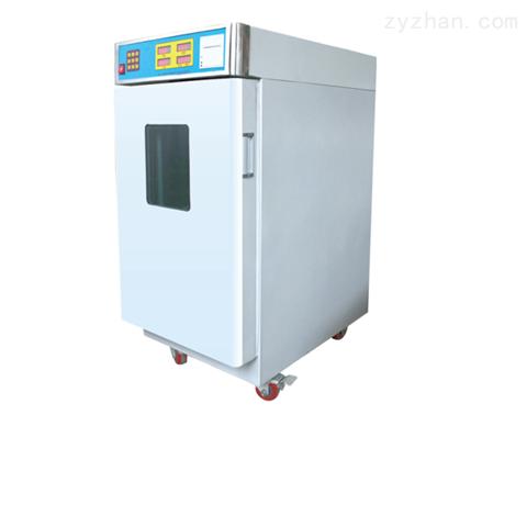 三强环氧乙烷灭菌器SQ-H