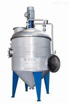 高效旋转雾化除尘净化装置原理