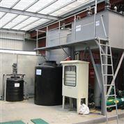 涂裝廢水處理設備廠家