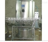 沸騰干燥設備