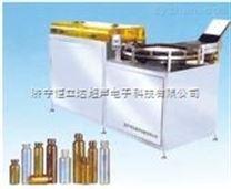 恒立达HDXP-K 型口服液瓶超声波洗瓶机