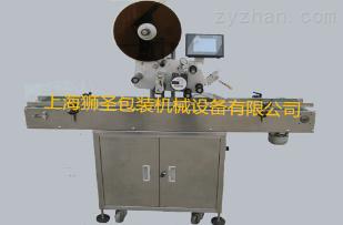 SPM200上海平面贴标机