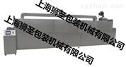 SHX型隧道滅菌烘箱機