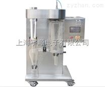 厂家直销多行业实验室专用JOYN-2000低温真空喷雾干燥机