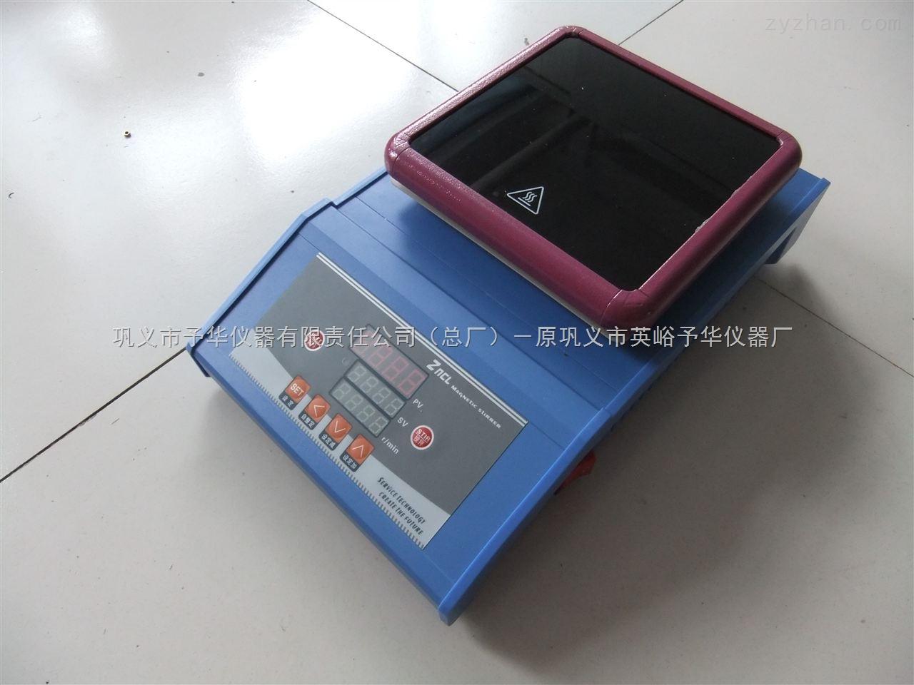ZNCL-BS智能数显磁力搅拌加热板