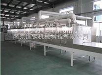 隧道式微波干燥灭菌机厂家