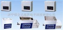HD系列实验室超声波清洗机