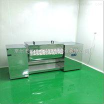 干粉槽型攪拌機,臥式槽型混合機