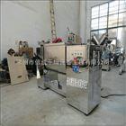 CH-200粉体专用槽型混合机