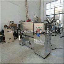 粉體專用槽型混合機