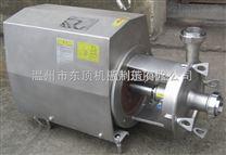 雙密封高溫衛生泵