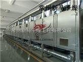 多种尺寸可定制 网带式烘干机 单层带式干燥机
