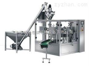 粉剂自动定量包装机介绍