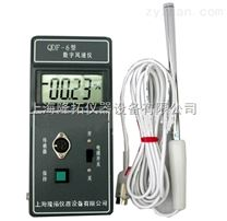 QDF-6數字風速儀、上海供應熱球式風速計