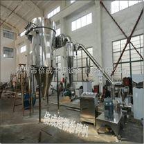 化工物料連續粉碎機 帶水冷卻式15型超微粉碎機