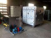 真空烘箱、真空干燥箱、电加热真空烘箱、高温真空烘箱