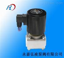 供应SLF电磁阀,塑料王电磁阀,无压电磁阀,批发塑料王电磁阀