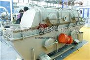 含水結晶體振動流化床干燥機常州臥式流化床干燥機