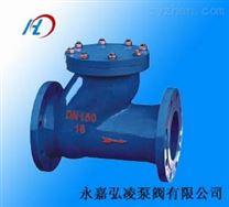 供應HQ41X球閥,球形止回閥,球形污水止回閥,球墨鑄鐵消聲止回閥