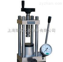实验室用769YP-24B手动粉末压片机