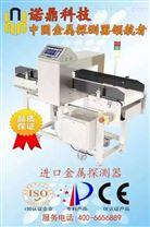MDL-5000IP-1 进口金属探测器