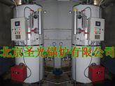 全自動0.1-0.4燃油氣蒸汽鍋爐