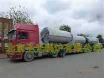 数控4-1.25燃油气蒸汽锅炉