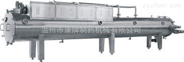 微波真空帶式干燥機廠家