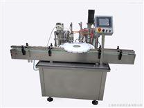 NFPWJ-60滴鼻剂灌装生产线