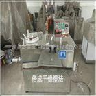 GLH-10湿法混合设备 高效湿法混合造粒机