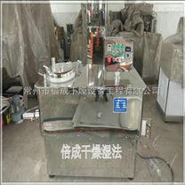 湿法混合设备 高效湿法混合造粒机