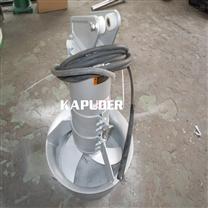 QJB2.2/8-320/3-740/S沖壓式潛水攪拌機