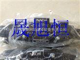 日本不二越NACHI液压电磁阀