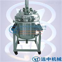 实验型,小型,移动式配料罐,移动搅拌罐