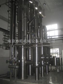 三效降膜蒸发器,杀菌器