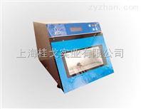 上海桂戈脉冲式均质器