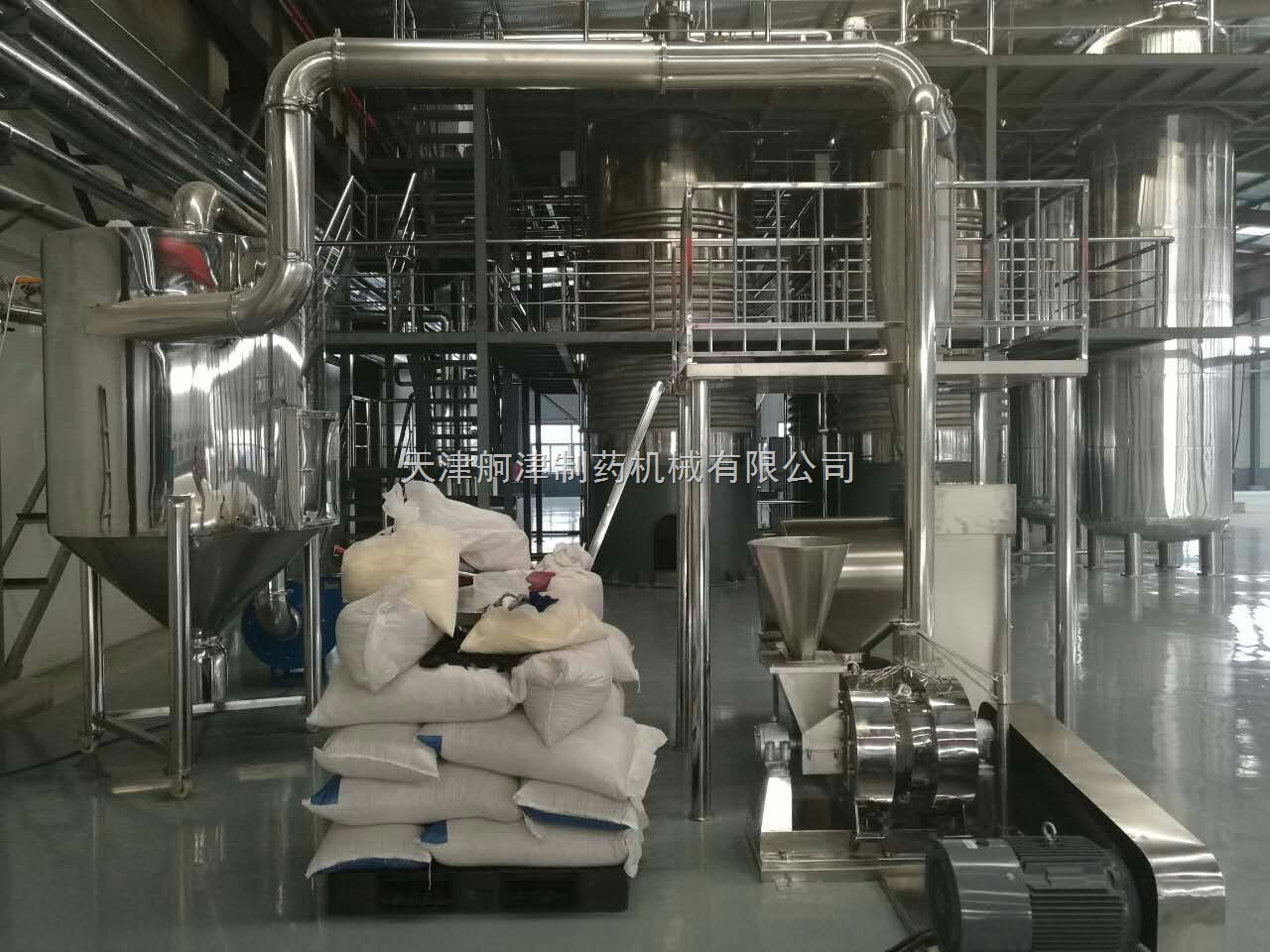 舸津五谷杂粮粉碎机