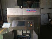 AG真人旗舰厅_GL-120GL-120智能型干法制粒机