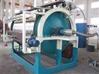 HG供实验型刮板干燥机 滚筒刮板 水分大浓度高物料干燥机