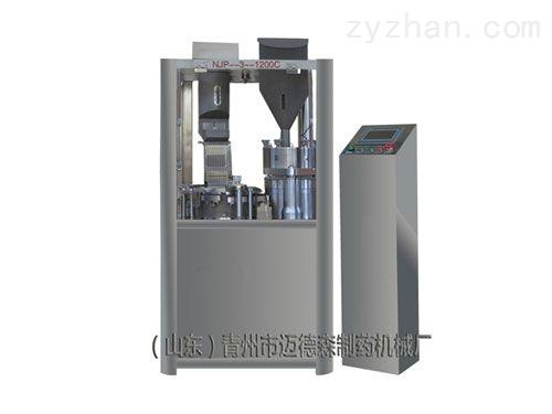 全自动胶囊填充机-青州市迈德森制药机械厂