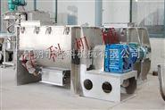 多功能粉末颗粒搅拌机 干粉颗粒高效混合机 WLDH系列螺带混合机