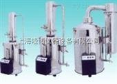 自控型不锈钢蒸馏水器DZ-5Z