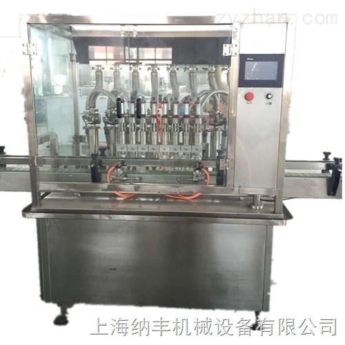 冻干粉剂灌装机生产线厂家