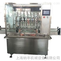 NAFG-160粉劑灌裝機